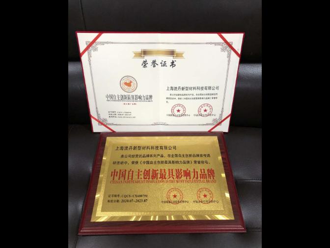 湖州粉刷石膏销售厂家「上海流丹新型材料供应」