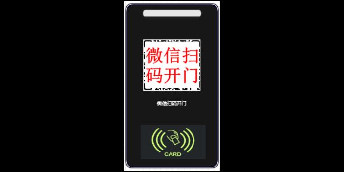 汕尾藍牙門禁管理系統 深圳市越凡物聯科技供應