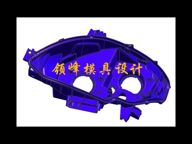 黃巖中網模具制造報價表 服務至上「領峰模具設計供應」
