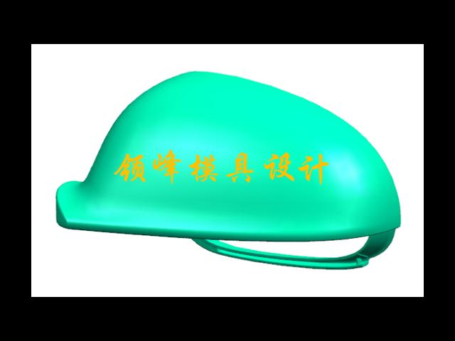 台州中网模具制造供应商 服务至上 领峰模具设计供应