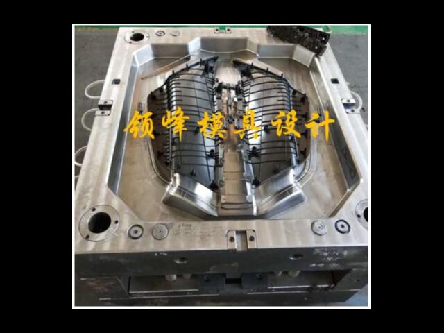 广东格栅模具制造厂家 服务至上 领峰模具设计供应