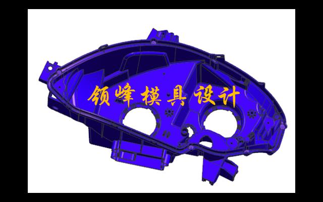溫嶺導光條模具設計 誠信服務「領峰模具設計供應」