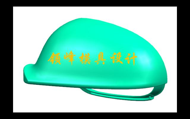 浙江3D建模模具设计生产 服务至上「领峰模具设计供应」