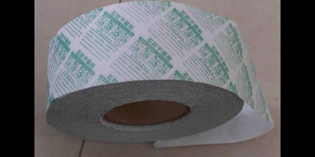 金山区正规纸塑保温材料质量保障