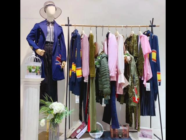 折扣店女装尾货市场「杭州蜕变时尚服饰供应」