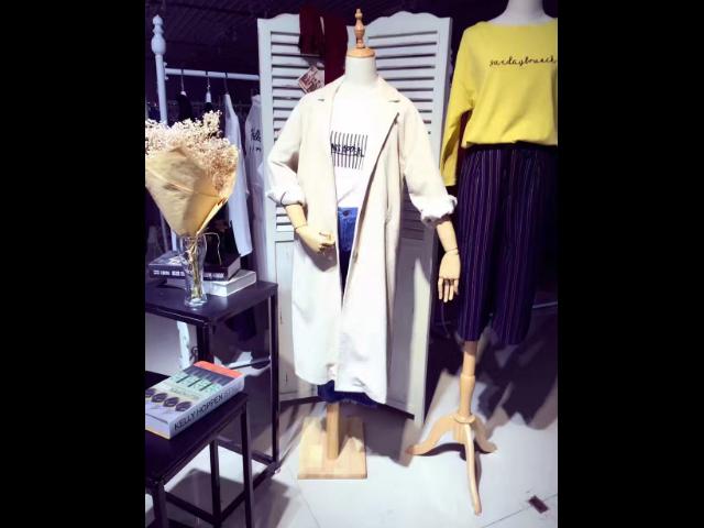 遇见天女装尾货库存「杭州蜕变时尚服饰供应」