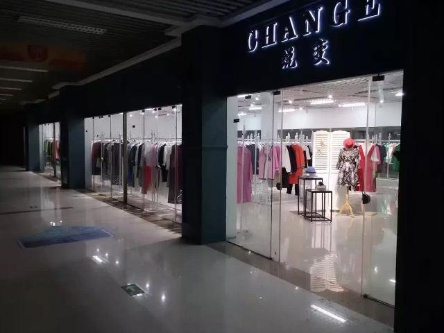 沈阳库存女装尾货「杭州蜕变时尚服饰供应」