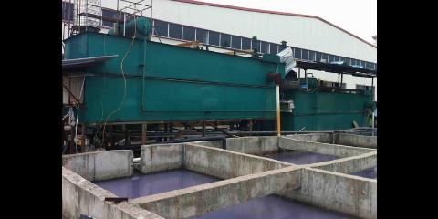 江苏高浓度废水处理药剂,废水处理
