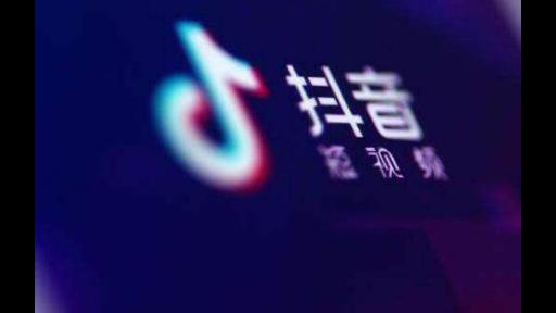 重庆抖音代运营机构「深圳市瑞特莱斯实业供应」