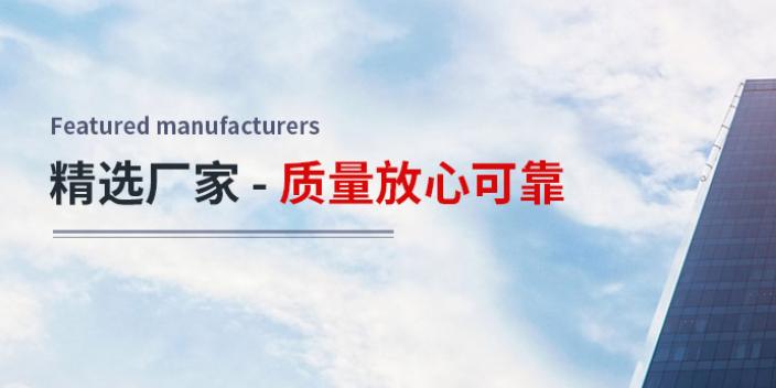 宝山区信息化技术服务经验丰富,技术服务