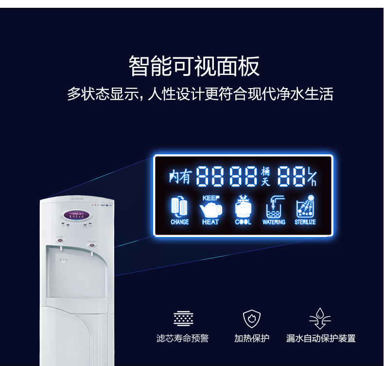 冷热一体净水器供应商家 上海涟莹水处理设备供应