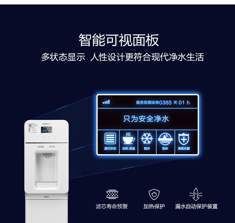 上海松江区办公用净水器厂家哪家好 真诚推荐 上海涟莹水处理设备供应
