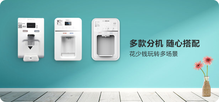 上海200人用净水器品牌企业 真诚推荐 上海涟莹水处理设备供应