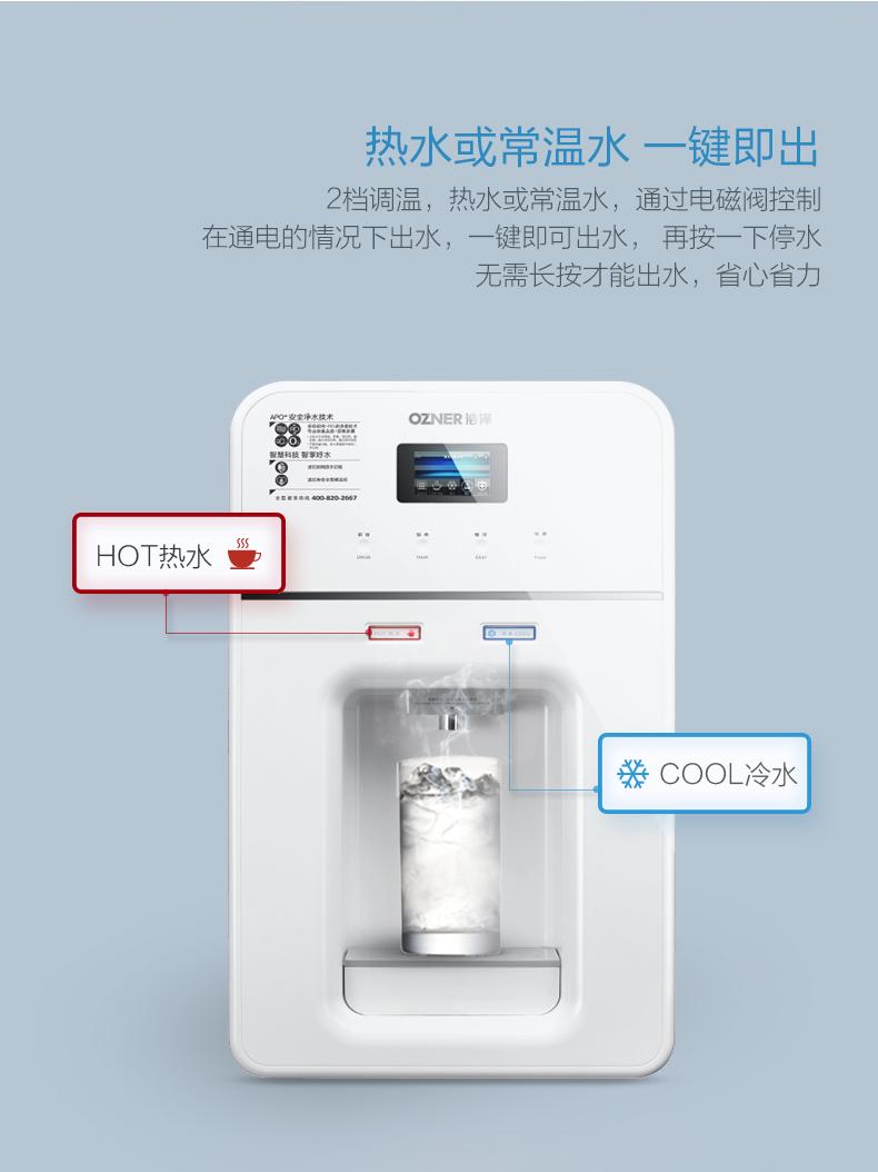 上海松江区反渗透净水器的用途和特点 真诚推荐 上海涟莹水处理设备供应