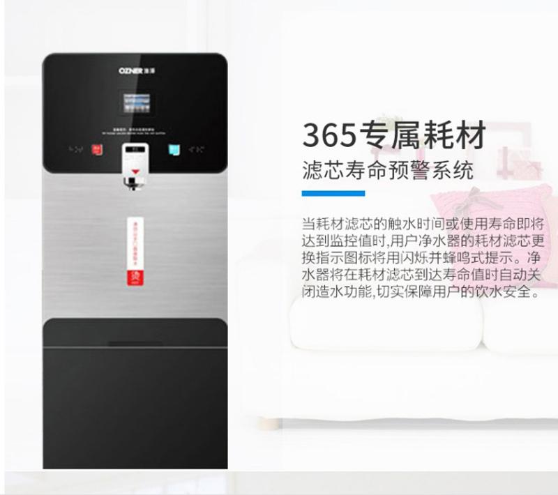 上海虹口区反渗透净水器租赁公司 真诚推荐 上海涟莹水处理设备供应