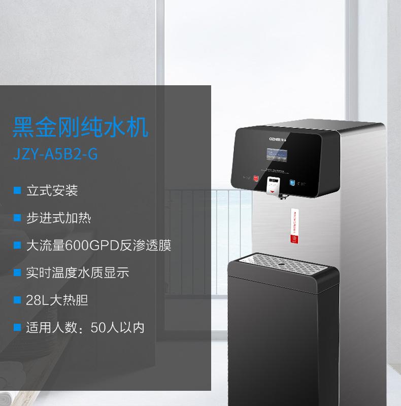 上海嘉定区100人用净水器品牌企业 真诚推荐 上海涟莹水处理设备供应