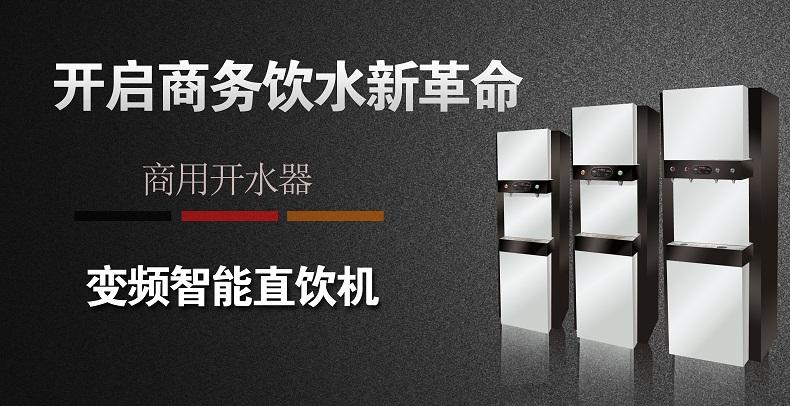 上海直饮机价格多少 上海涟莹水处理设备供应