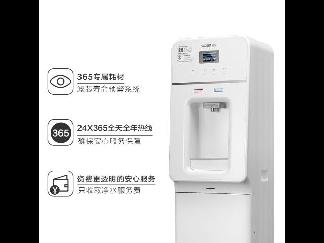 河南BOT项目直饮机 艾迪丽环保科技供应