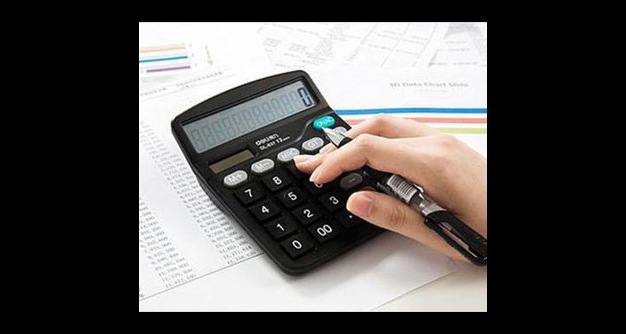 镇江财务咨询需要提供什么