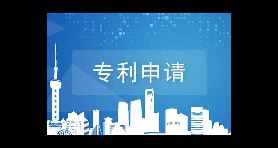 江干区专利代理代理公司