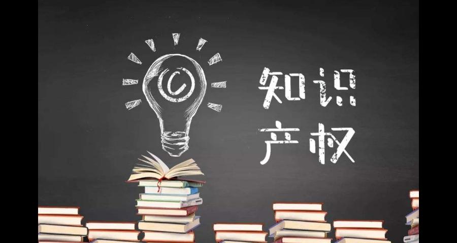 黃山知識產權代理公司 服務為先「杭州聯政科技咨詢供應」