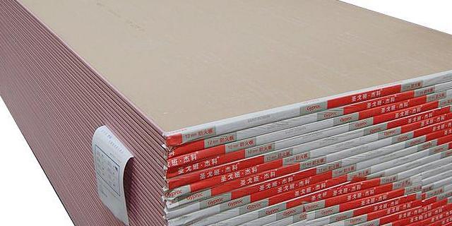 赤水品质环保石膏板代理商