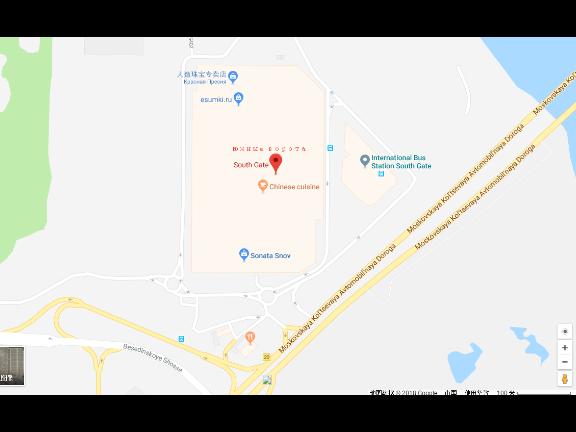 湖北歐洲海外倉
