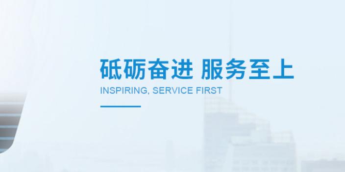 闵行区品质计算机软件开发服务承诺守信