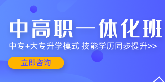 衢州初中生没考上高中可以上哪个学校