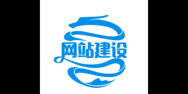 通州区电动网站建设设计