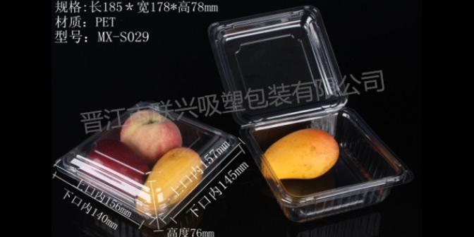 三明吸塑包裝訂做價格 信息推薦「聯興供」