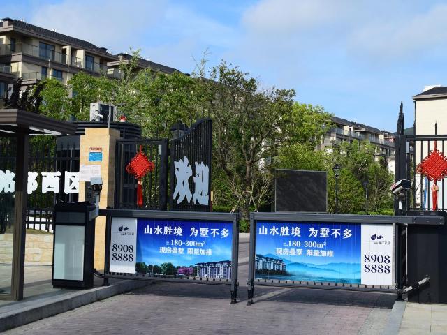 深圳停车场系统道闸 推荐咨询「无锡领秀科技供应」