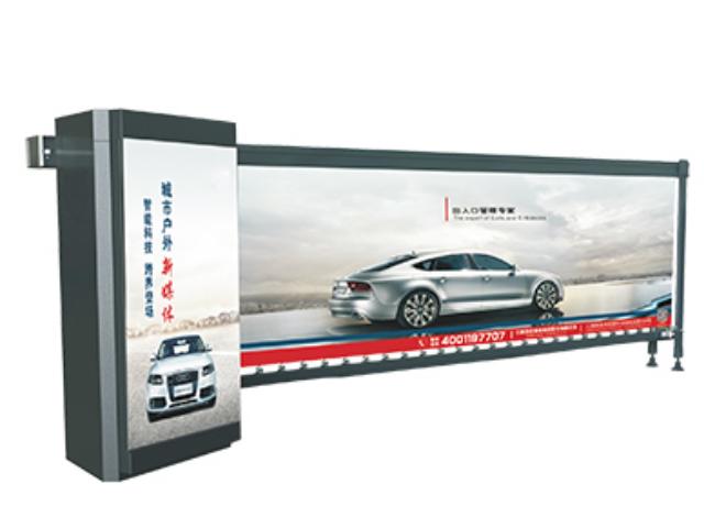 北京停车场收费系统报价 来电咨询 无锡领秀科技供应