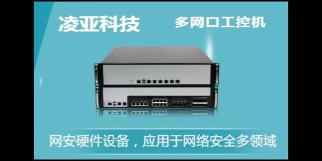 浙江DNS/DHCP/IP地址管理工控整机那家好