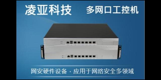 河南1U上架式工控整機多少錢「上海凌亞智能科技供應」