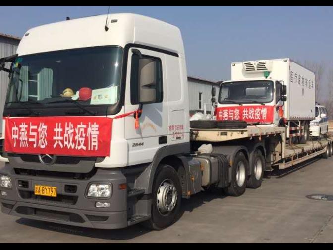 上海到南京货物运输服务报价 服务为先 上海立森物流供应