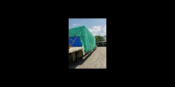 上海到广州精密仪器运输 欢迎咨询「上海立森物流供应」