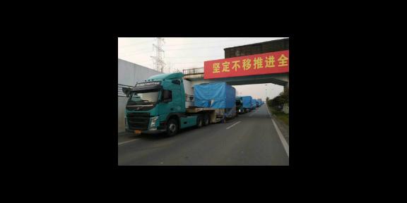蚌埠精密仪器运输价格 欢迎咨询「上海立森物流供应」