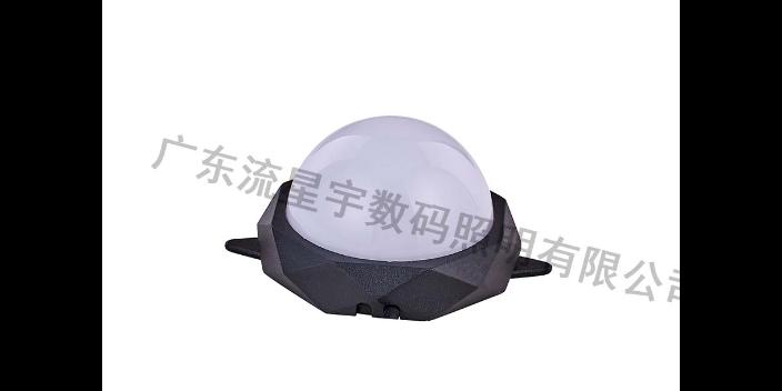 新疆LED户外点光源材质 欢迎咨询「广东流星宇数码照明供应」