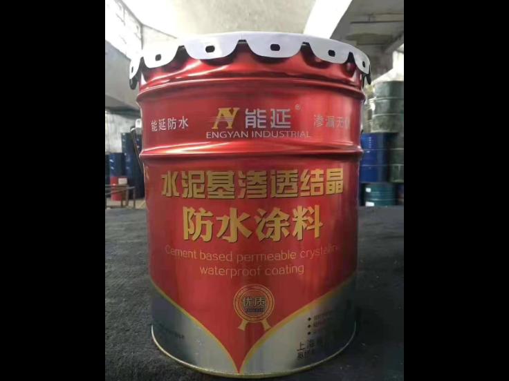 宁波屋面防水材料多少钱