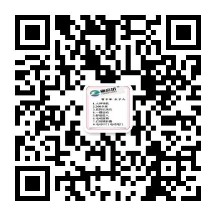 昆明丽音坊经贸有限公司