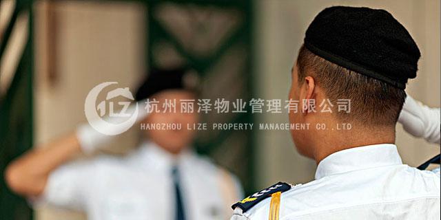 淳安商場物業管理 歡迎來電「杭州麗澤物業管理供應」