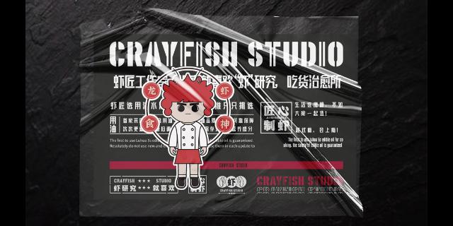 品牌Logo設計資費 誠信經營「杭州良匠文化創意發展供應」