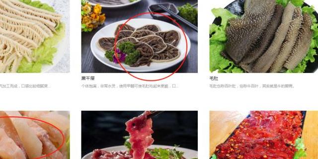 清湯火鍋配菜圖片 歡迎來電「四川撈錦記食品供應」