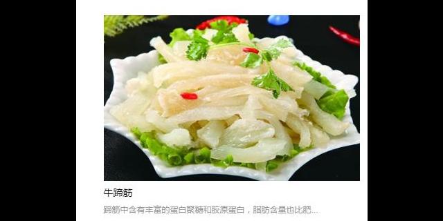铁岭双人火锅套餐推荐 客户至上「四川捞锦记食品供应」