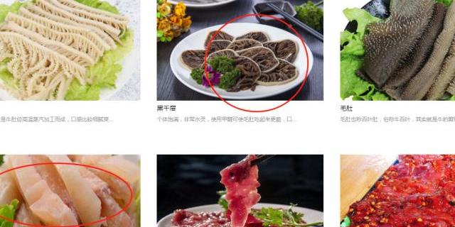 營口鴛鴦火鍋套餐哪家便宜 客戶至上「四川撈錦記食品供應」