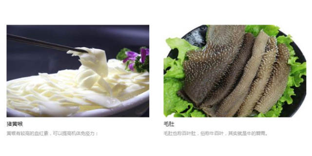 扬州麻辣家庭火锅价格 欢迎来电「四川捞锦记食品供应」