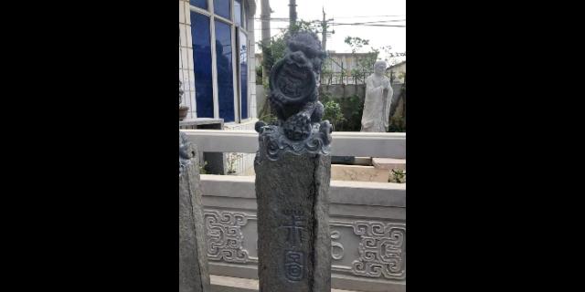 四川石雕海马批发 诚信经营「磊凯石雕供应」