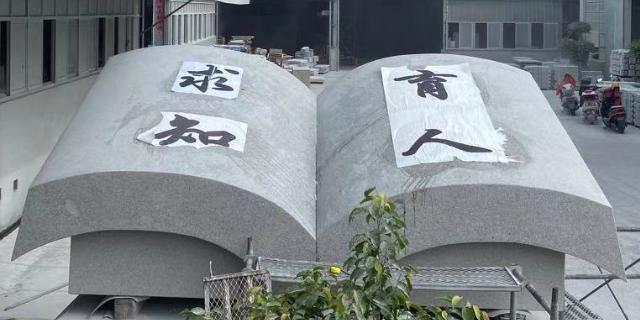 曲陽石雕香桌工廠 歡迎咨詢「磊凱石雕供應」