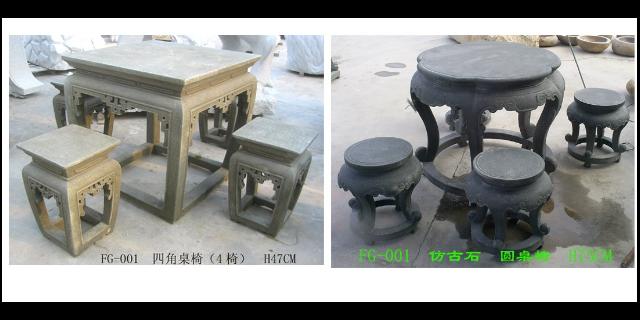 江西花盆石雕定制→「磊凯石雕←供应」